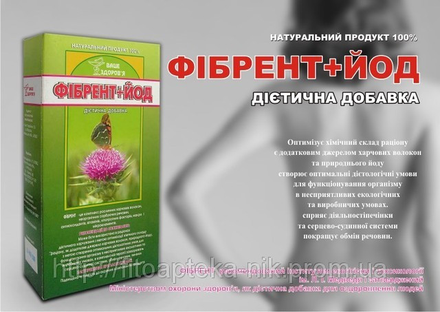 Средства для очистки организма и похудения изображение 2