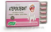 Атероклефит 30капс /Эвалар/