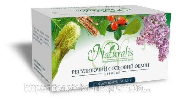 Чай Регулирующий солевой обмен 20пак /Натуралис/
