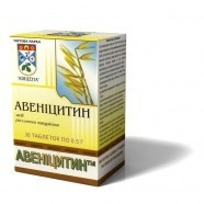 Авеницитин (овес) 30табл /Авіценна/