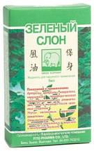 Слон зелений 5мл /Фитофарма/