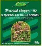Золототысячник трава 50 г