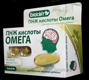 ПНЖ кислоты ОМЕГА 60капс /Экосвит/
