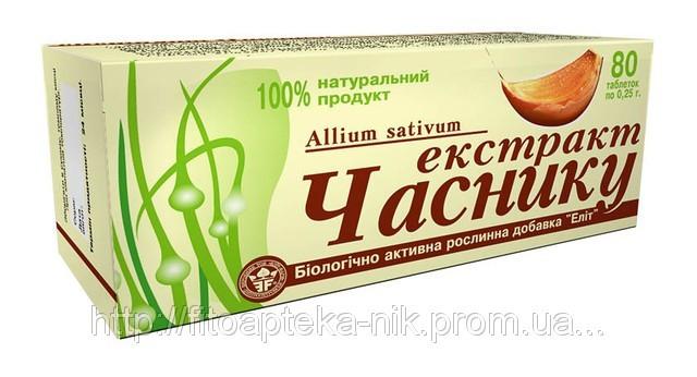Чеснока экстракт 40 таблеток по 0,25 г