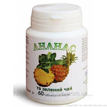 Ананас и Зеленый чай, 60 табл.