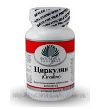 Циркуплекс 60капс