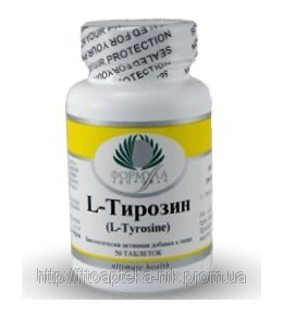 L-Тирозин 50 таб