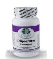 Нейроксиген 60капс
