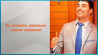 Подгонка и регулировка дверей и замков Днепропетровск