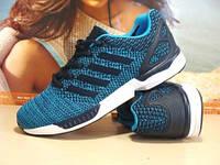 Мужские кроссовки для бега BaaS ADRENALINE GTS синие 41 р., фото 1