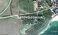 Земельный участок у моря село Григорьевка