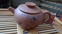 Исинский Чайник #114 (160 Мл), фото 1