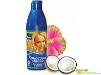 Кокосовое масло натуральное Parachute 1 л. Для волос – источник 100% натуральной красоты!