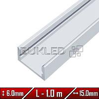 Алюминиевый профиль 15,0 х 6,0 мм