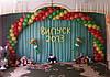Детские садики - оформление воздушными шариками выпускных, детских праздников и утренников