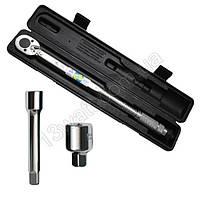 Динамометрический ключ XT-9007