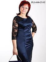 Платье PL1-660 синее  50-52 р