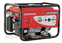 Бензогенератор Honda EP2500CX1 RGH