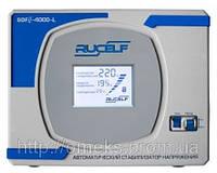Стабилизатор электромеханический Rucelf SDF II-4000-L RUC