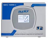 Стабилизатор 220 вольт  Rucelf SDF II-10000-L RUC, фото 1