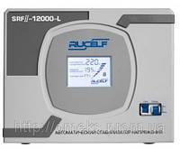 Стабилизатор 10000 Вт модель RUCELF SRF II-12000-L RUC, фото 1
