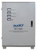 Нормализатор напряжения 3-х фазный RUCELF SDV-3-60000 RUC