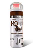 Лубрикант съедобный со вкусом шоколада JO H2O LUBRICANT CHOCOLATE 150ML (1610031813)