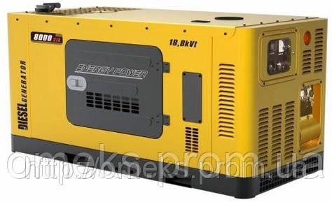 Генератор дизельный ENERGY POWER EP 30SS3