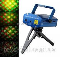 Лазерне шоу. Світломузика YX-6A (SHINP)