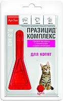 Празицид комплекс - капли от блох, клещей и гельминтов для котят