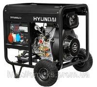 Дизельный генератор Hyundai DHY 6000LE3 + колеса