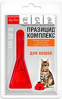 Празицид комплекс - капли от блох, клещей и гельминтов для кошек