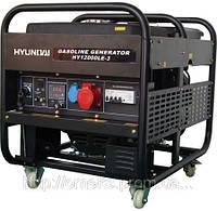 Бензиновый генератор Hyundai  HY 12000LE-3 + колеса