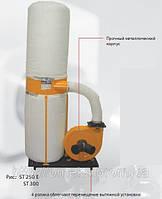 Пылесборник для стружки FDB ST300 DMX