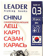 Крючки Лидер CHINU BN №0.3, 10шт