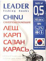 Крючки рыболовные Leader CHINU BN №0.5, 10шт