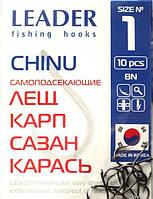 Крючки для рыбалки Leader CHINU BN №1, 10шт