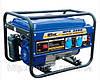 Бензиновый генератор WERK WPG 3000 2.2 кВт, бак 15 л, расход топлива 550 гр/кВт*час, вес 39 кг