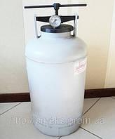 Супер цена!!! Автоклав бытовой газовый Белоруссия 30 л на 21 полулитровых или 10 литровых банок KRV