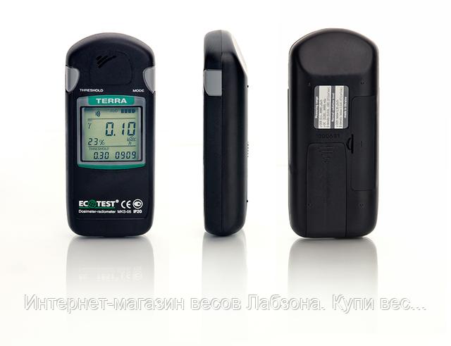 Дозиметр -прибор для измерения уровня радиации