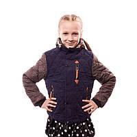 Курточка детская HAOYi.Z.L 938