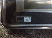 Весы торговые электронные с трубой на 150 кг бест
