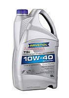 RAVENOL масло моторное 10w-40 TSI /универсальное/ - 5 л