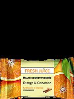 Мыло косметическое Orange&Cinnamon 75г Fresh Juice
