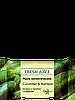 Мило косметичне Cucumber&Bamboo 75г Fresh Juice