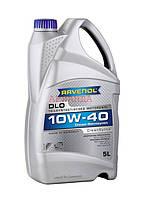 RAVENOL масло моторное 10w-40 DLO /турбодизельное/ - 5 л