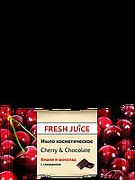 Мило косметичне Cherry&Chocolate 75г Fresh Juice
