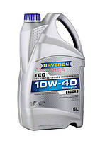 RAVENOL масло моторное 10w-40 TEG /для двигателей с ГБО/ - 5 л