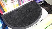 Коврик резиновый черный велюр (полукруг), производство Китай
