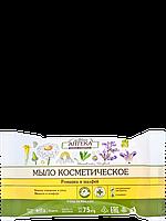 Мыло косметическое Ромашка и шалфей 75г Зеленая Аптека
